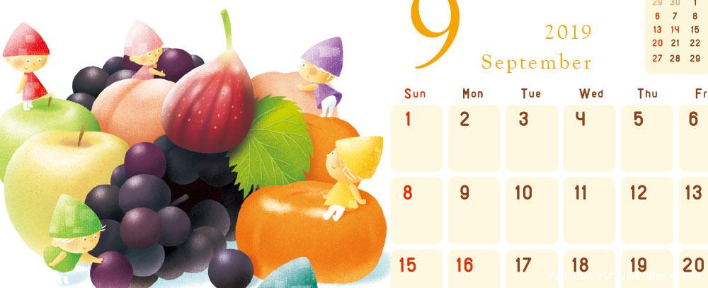 2019カレンダー9月 果物とリス