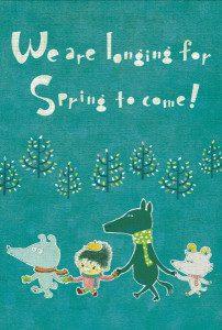 春はまだかな