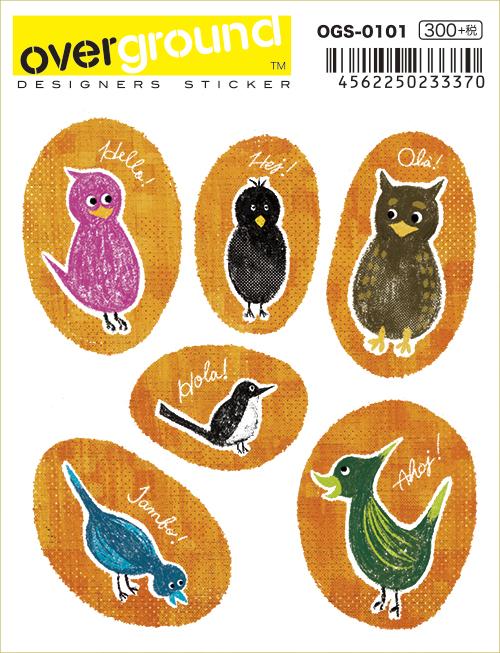 greeting birds 2(ステッカーデザイン)