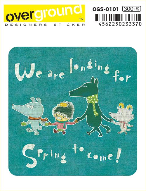 longing for spring(ステッカーデザイン)