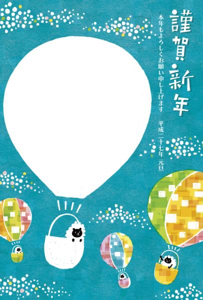 続 年賀状イラスト 15 ご報告 吉田ユウスケ イラストレーション