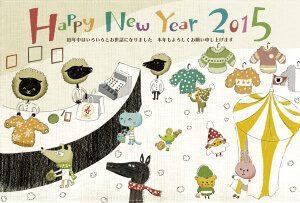 マイプリント 年賀状印刷 2015