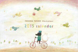 2015 オリジナルカレンダー 表紙