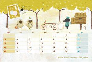 2015 オリジナルカレンダー 1月