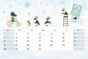 2015 オリジナルカレンダー2月