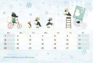2015 オリジナルカレンダー 2月