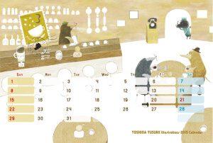 2015 オリジナルカレンダー 3月