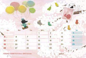 2015 オリジナルカレンダー 4月