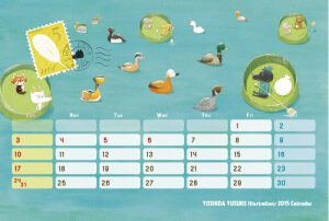 2015 オリジナルカレンダー 5月