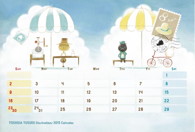 2015 オリジナルカレンダー 8月