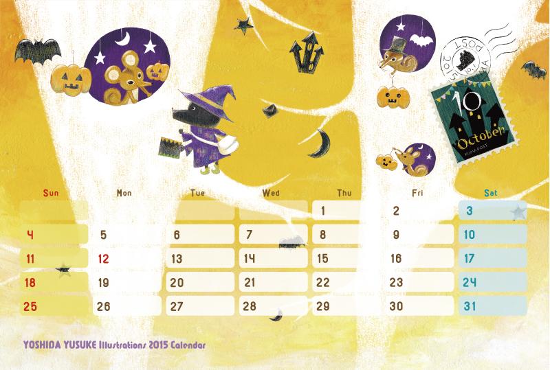 2015 オリジナルカレンダー 10月