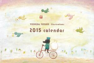 2015 オリジナルカレンダー表紙