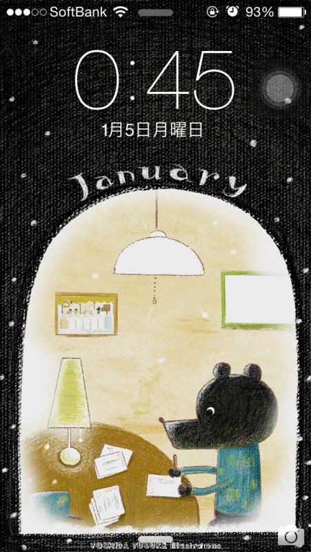 iPhone6 壁紙 1月,吉田ユウスケ