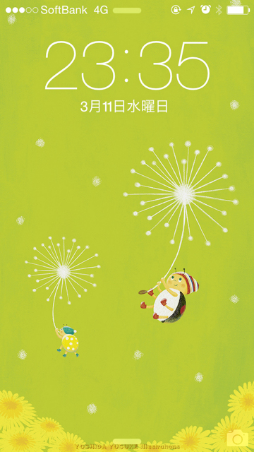 iPhone壁紙 ladybug,吉田ユウスケ
