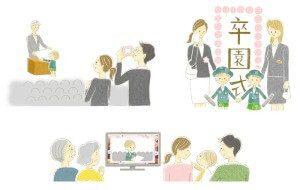 じゃんぷ通信 2015年 3月号・卒園連載イラスト