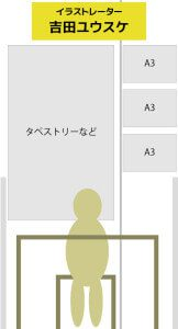 ブース図02