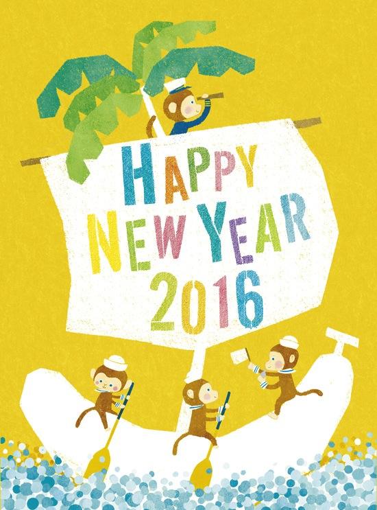 年賀状印刷2016年 夢工房