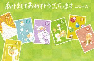 ネットの印刷屋さん24 年賀状かんたん注文.JP