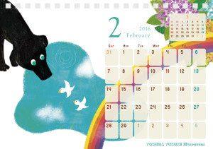 2016 チャリティーカレンダー 2月