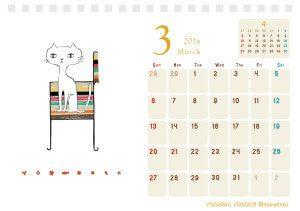 2016 チャリティーカレンダー 3月