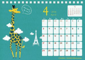 2016 チャリティーカレンダー 4月