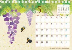2016 チャリティーカレンダー 5月