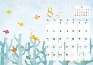 2016 チャリティーカレンダー 8月