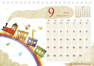 2016 チャリティーカレンダー 9月