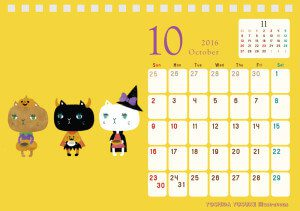 2016 チャリティーカレンダー 10月