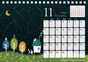 2016 チャリティーカレンダー 11月
