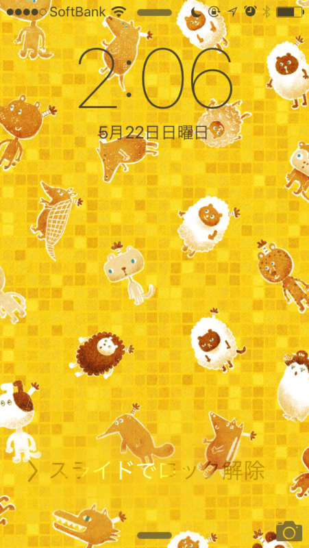 iPhone壁紙 SAMURAI GEISHA FEST 2016