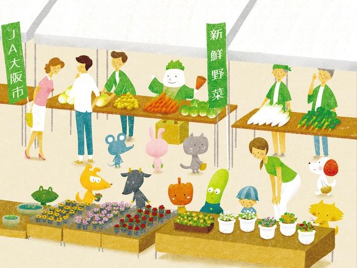 JA大阪市 「萌」表紙イラスト 9月号 野菜即売会の様子