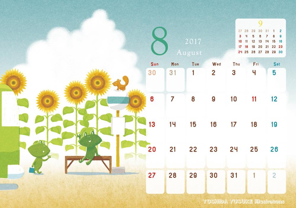 チャリティカレンダー2017 8月