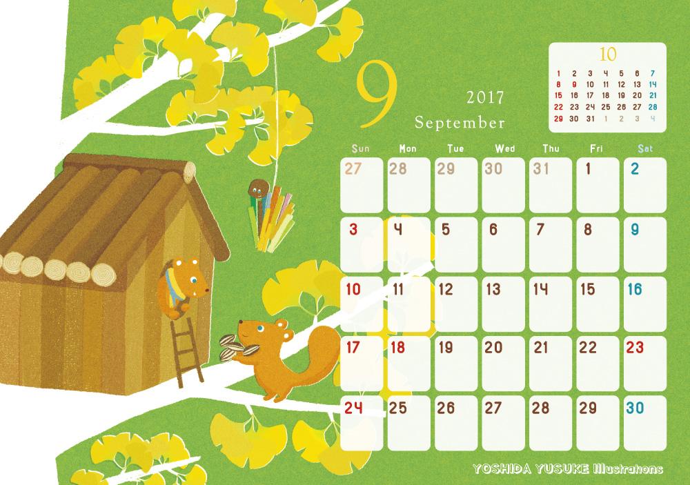 チャリティカレンダー2017 9月