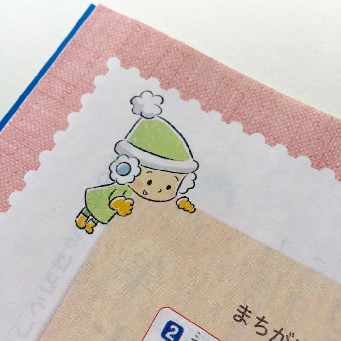 保護者通信 カット絵03