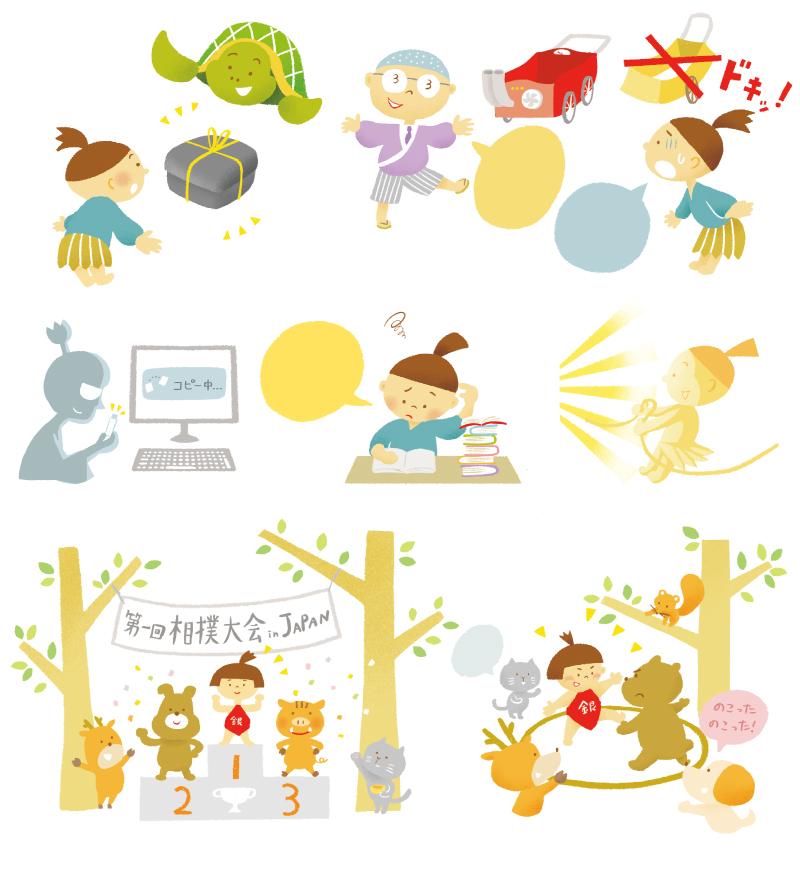 Satomiplatzさま 商品カタログイラスト三太郎 金太郎 桃太郎 浦島太郎のイラスト