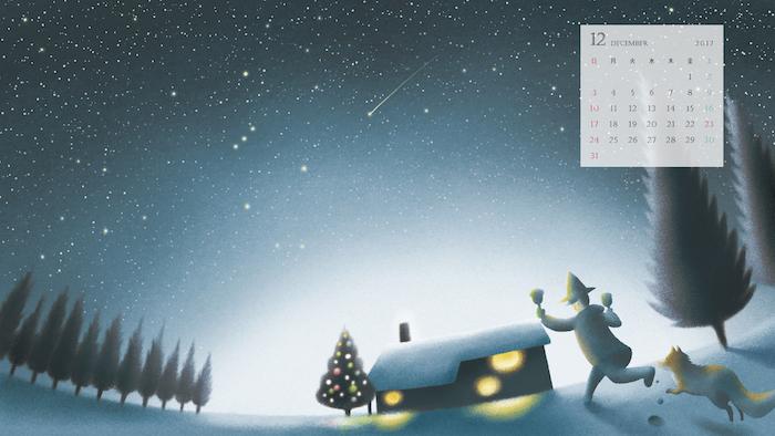 富士通 My Cloud デスクトップ壁紙 12月