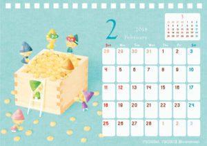 2018チャリティーカレンダー 2月
