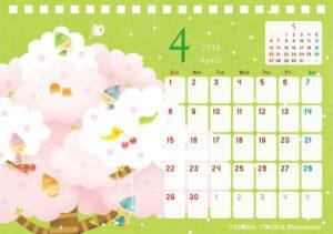 2018チャリティーカレンダー 4月