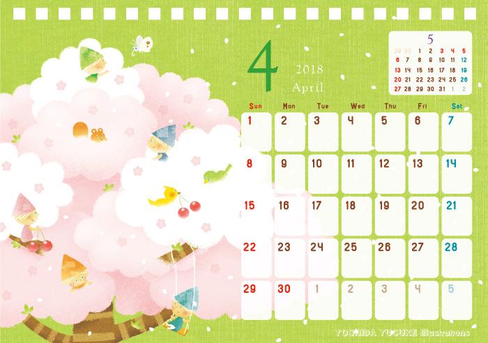 2018チャリティーイラストカレンダー 4月