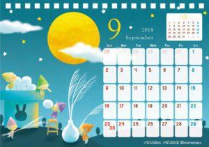 2018チャリティーカレンダー 9月