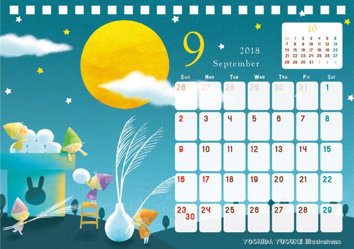 2018チャリティーイラストカレンダー 9月