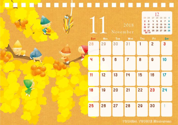 2018チャリティーイラストカレンダー 11月