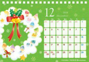 2018チャリティーカレンダー 12月のイラスト