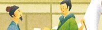 「わからないをわかるにかえる高校入試 国語」カットイラスト