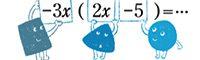 東京書籍 「数学へのステップ」カットイラスト