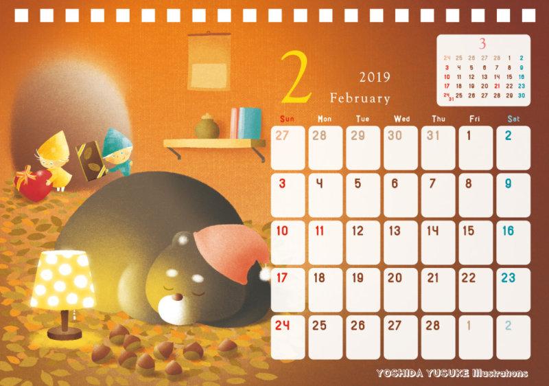 2019年 チャリティイラストカレンダー 2月