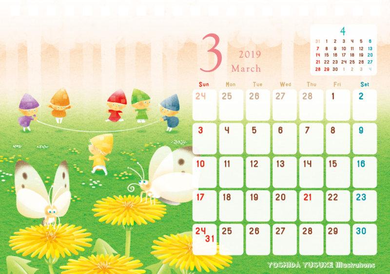 2019年 チャリティイラストカレンダー 3月