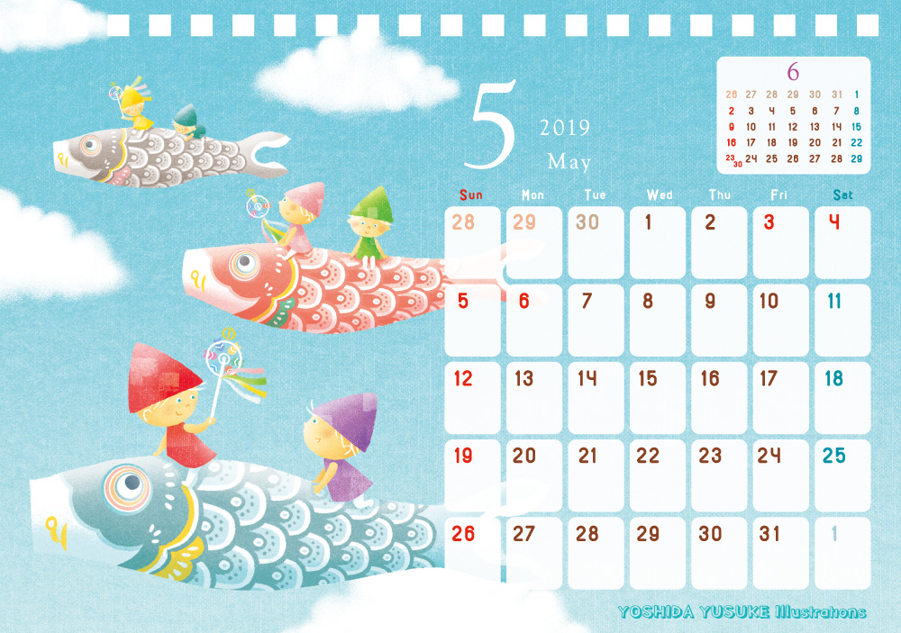 2019年 チャリティイラストカレンダー 5月のイラスト