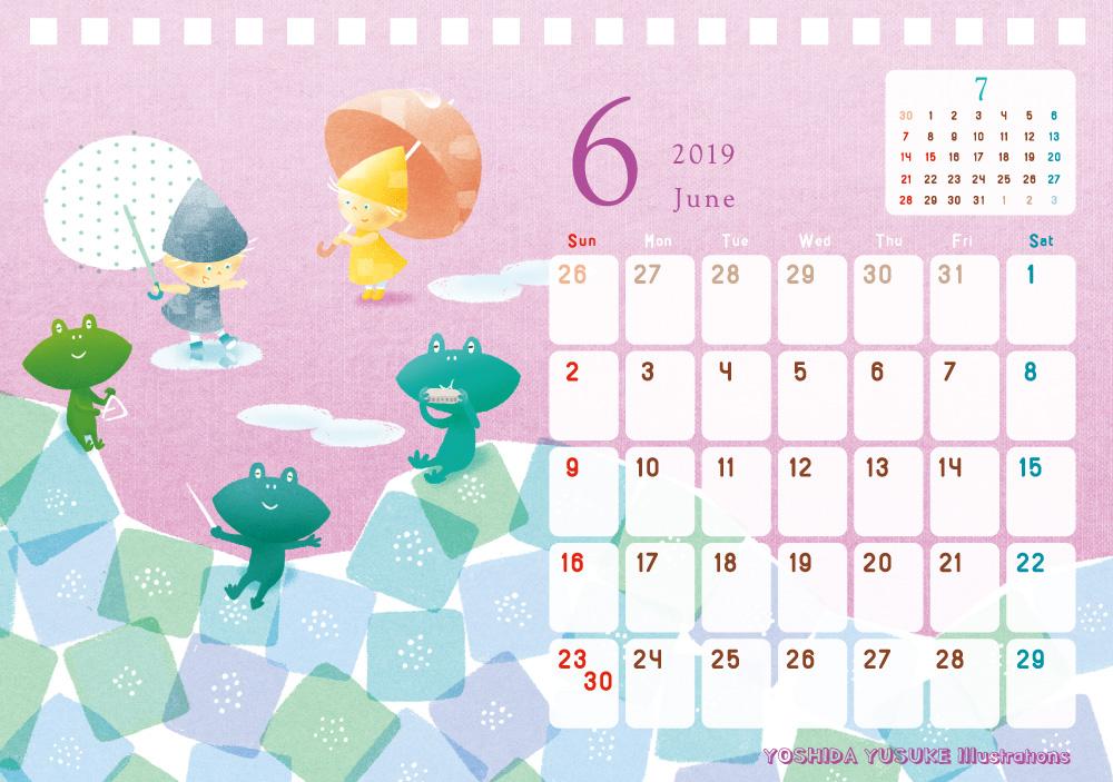 2019年 チャリティイラストカレンダー 6月のイラスト